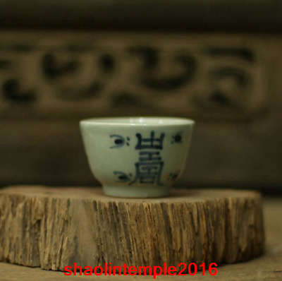 China the Qing dynasty Hand drawn antique Blue and white Kungfu  Teacup