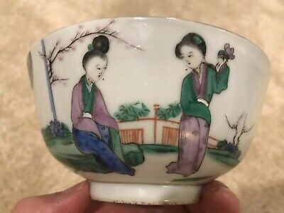 Handpainted Antique Chinese Porcelain Rice Bowl