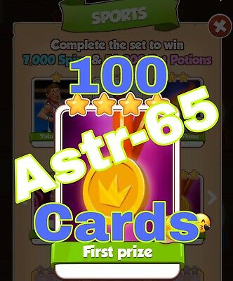 Coin Master :-) 100x First Prize Card. Fast Delivery