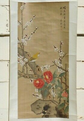 Original antique or vintage Chinese Watercolor-on-Silk Painting Scroll