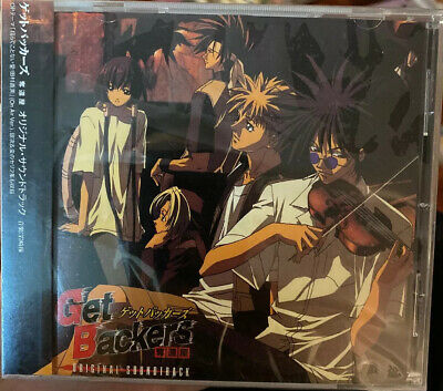 GetBackers Music SOUNDTRACK CD Original Limited Edition Sealed Box