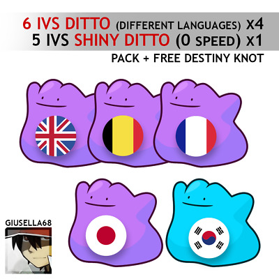 Pokémon Sword & Shield - DITTO PACK (6 IVS + 5 IVS with 0 speed, different lang)