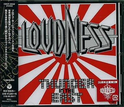 Thunder In The East ***2016 Remastered Cd*** Loudness - Akira Takasaki - Perfect