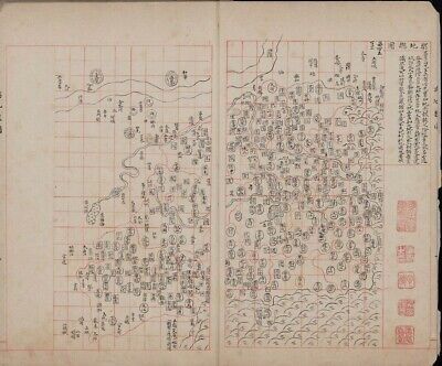 """Yu of the Xia dynasty MANUSCRIPT COLLECTION OF 6 FINE ART  PRINTS Mounted 18x12"""""""