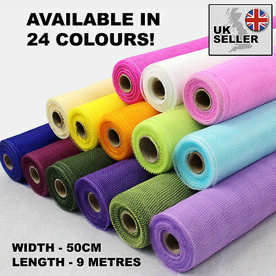 Fuchsia Deco Mesh Polynet Wrap 50cm x 9m Roll Florists Crafts Wreath