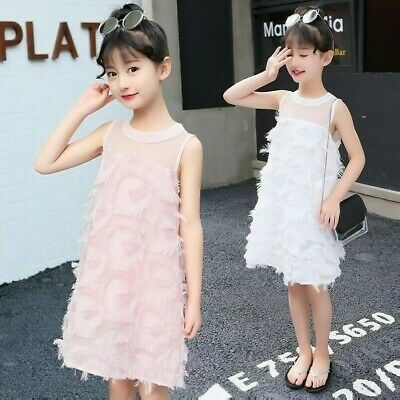 Fluffy Princess Dress Baby Girls Illusion Neck Sleeveless Wedding Gown Pageant