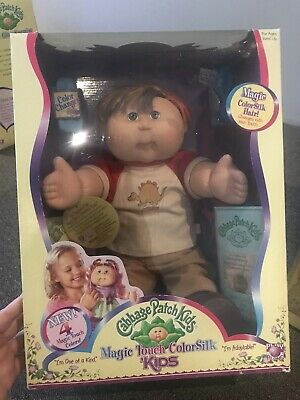 Cabbage Patch Kid 2006 Magic Touch Colorsilk Boy BNIB By Play Along. Collectible