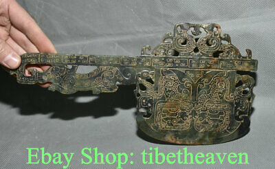 """9.6"""" Old Chinese Hetian Jade Carving Dynasty Palace Dragon Beast weapon"""