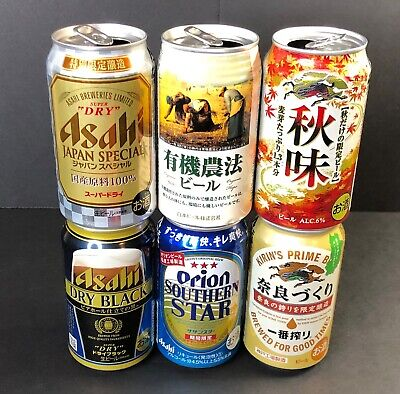 Lot of 6 empty Japanese beer cans Kirin Orion Asahi