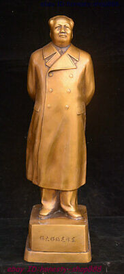 "16"" Chinese Bronze Great ideologist statesman Leader Mao Ze Dong Chairman Statue"
