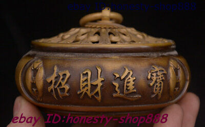 """4"""" Chinese Bronze Zhao Cai Jin Bao Fish Incense Burner Censer Incensory Thurible"""