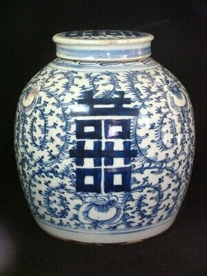 Antique Chinese Blue White 19th or 18th Century Ginger Jar Vase Hand Painted