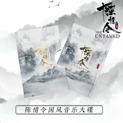 The Untamed Voice CD Book 陈情令 无羁 TV Show Chinese Music CD Gift Mo dao zu shi CDs