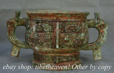 """10.8"""" Old China Bronze Ware Dynasty Palace Dragon Handle Beast Face Wine Vessel"""