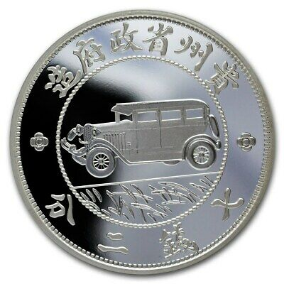 """Chinese Vintage Coins Series Kweichow """"Auto Dollar"""" 1 oz Silver PU Coin"""