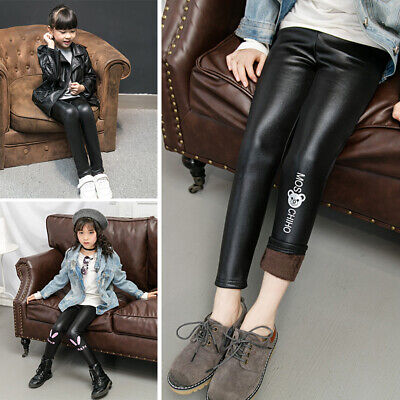 Kids Girls Faux Leather Pants Elastic Fleece Lined Trousers Winter Fitness Tight