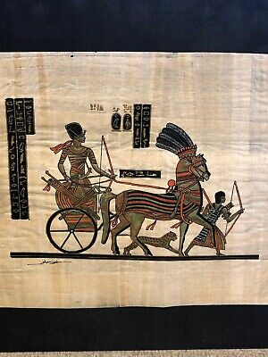 """Vintage Papyrus/Rice Paper """"Egyptian"""" Painting Signed/Unframed"""
