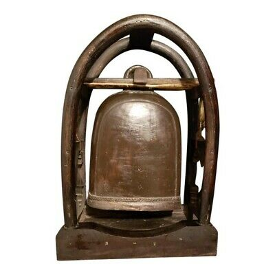 Late 20th Century Burmese Elephant Bell on Stand w/ Cow Hide Black Brown
