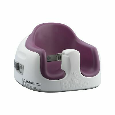 Bumbo Toddler Multi Seat - Grape