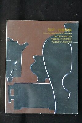 Fine Chinese Works Of Art From Yilu Collection China Guardian Ming Qing Qianlong