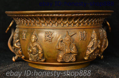 China Ancient Copper Bronze Feng shui Five ways god of wealth Ruyi Treasure Bowl