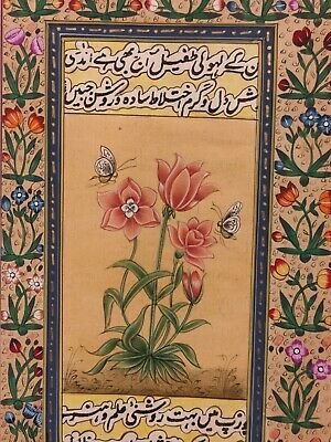 Hand Painted Indian Flower Miniature Painting Old Paper art work Exquisite Fine