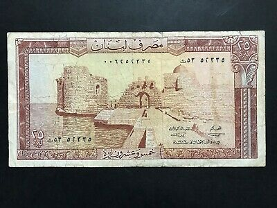 Lebanon 25 Livres dated 1972 early date P64b Fine