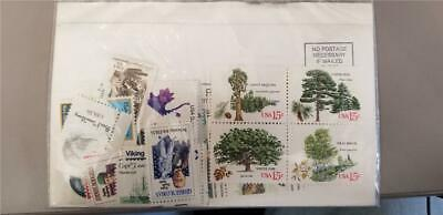 US Stamps 1978 Mint NH Commemorative Year Set Complete in USPS Sealed Plastic