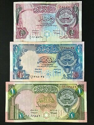 Kuwait 1/4 1/2 & 1 Dinar issued 1992 post liberation issue P17 P18 P19 Fine+ VF