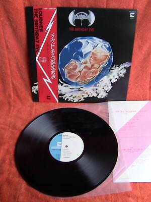 Loudness The Birthday Eve Obi Insert Blow-Up Af-7085-A Japan Metal Lp