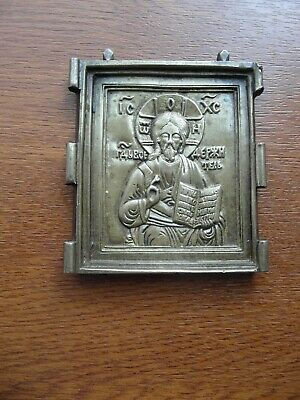 "RUSSIAN ORTHODOX ICON   Icon Skladen ""Deesi  BRONZE XIX C"