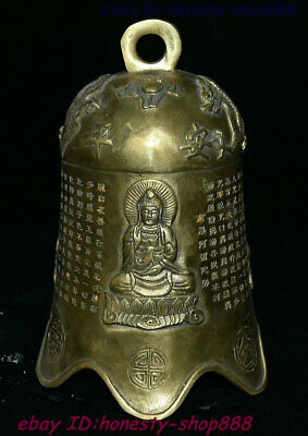 Collect China Copper Brass Kwan-yin Buddha Ancient Writing Small Bell Clang Gong