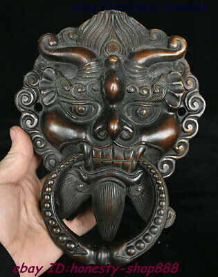 Collect Old China Dynasty Bronze Fengshui Animal Beast Head Door Knocker Statue