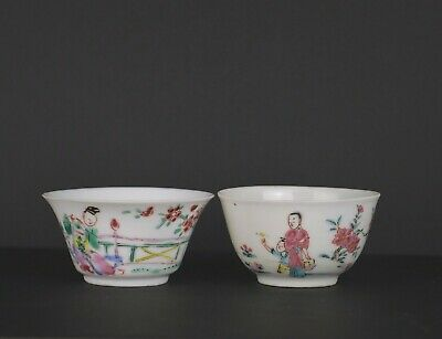 2 Fine Yongzeng Period Semi Eggshell Porcelain Cups With Figures