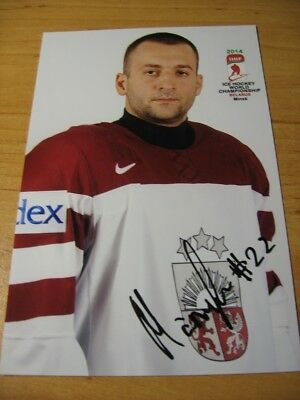 MARIS JASS  -  Latvia  - SIGNED PHOTO -  it
