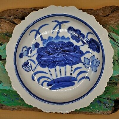 👁️👁️ Porcelain Plate Stand FINE ANTIQUE Chinese Lotus Daoist BLUE & WHITE Dish