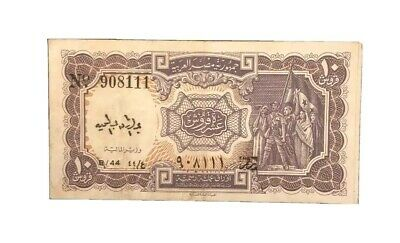 EGYPT 10 Piastres, 1971, P-183h, World Currency