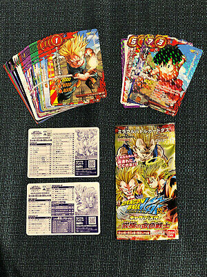 Dragon Ball IC Carddass BT05 Regset 40//40