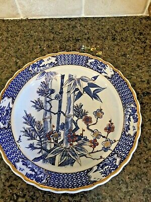 """Rich-Valuable"" Backstamp Signed front Lg Chinese Charger Blue White Porcelain"