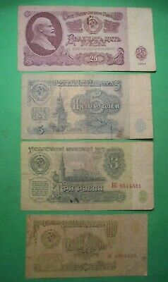 All 1961 Russian 1,3,5,25 Rouble Notes Soviet Era.(Low Grade)