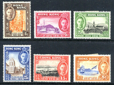 Hong Kong 1941 Centenary set SG 163/8 Fine LMM Cat £85