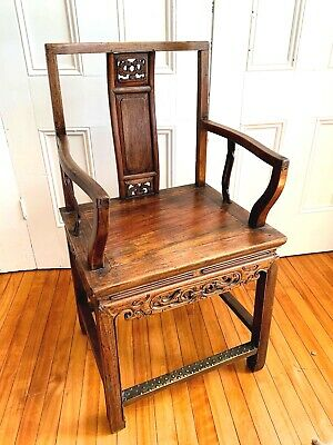 Antique Chinese MING High Back Elm Armchair Intricately Carved