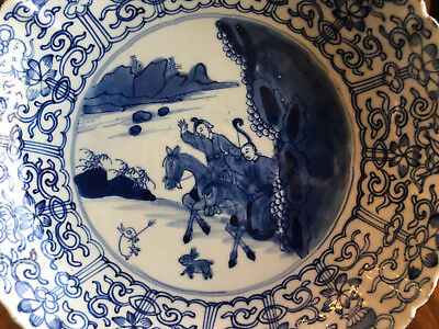 A Rare Chinese Ming Dynasty Blue and White Porcelain Bowl, Marked.