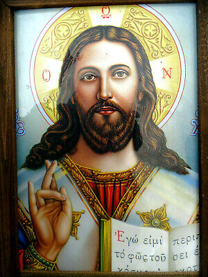 Orthodox Print on Paper Icon of the Lord Jesus Christ