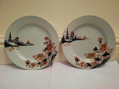 A Pair Of Late 19th/Early 20th Century Japanese Imari Porcelain Plates