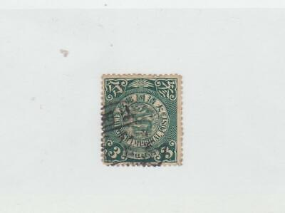 The Emperor of China coiling dragon 3 cents green  color with good  cancel山西