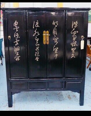 Superb Chinese Marriage Cabinet, Wardrobe Lacquered Vintage