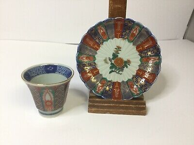 Modern Imari Oriental , Chinese / Japanese, Cup & Plate Hand Painted Signed