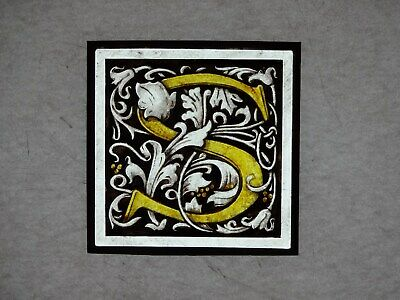 "Beautiful Stained glass ""S""  Hand painted Kiln fired 100 x 100mm Antique style"