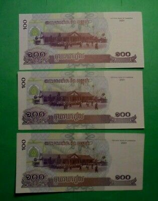 3X Cambodian Banknotes Just About Unc/Unc